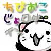 chibbiokojo's avatar