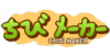 Chibi-Maker-Game-FC