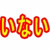 Chibi-Ninjitsu's avatar