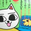 Chicken-friendly's avatar