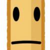 ChiliPNyaPlz's avatar