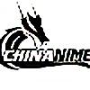 ChinAnime's avatar