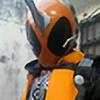 Chinchulin's avatar