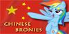 Chinese-Brony-Club