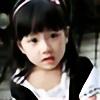 Chinesegongfu's avatar