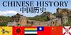 ChineseHistory's avatar
