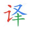 ChineseTranslation's avatar