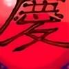 Chingaruna's avatar