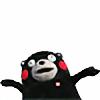 chingston's avatar