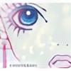 chousenshi's avatar