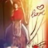 ChristianCowgirl116's avatar