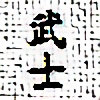 ChristianSamurai's avatar