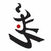 chushi's avatar