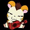 CiderShot's avatar