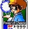 Confanity's avatar