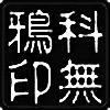 CorvineWu's avatar