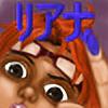 countess2shinigami's avatar
