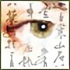 CrackedOnTheVine's avatar