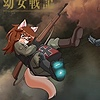 CreatiDrawing's avatar