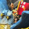 Cromwell300's avatar