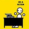 Cron31's avatar