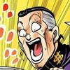 CrunchyMeatGrinder's avatar