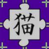 crypticPWN's avatar