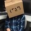 CursedJudas's avatar