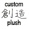 custom-plush's avatar