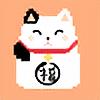 cutegirlwolf's avatar