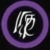 daebereth's avatar
