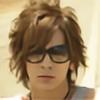DaemonHikage's avatar