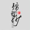 Daiyuuu's avatar