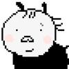 DalgiS2's avatar