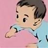 Dali-Chen's avatar