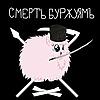 Damics's avatar