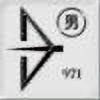 danjuro971's avatar