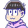 Dannalove44's avatar