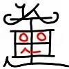danparquei's avatar