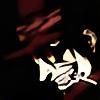 Dante041's avatar