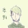 DapperSnail's avatar