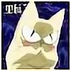 daria-shinigami's avatar