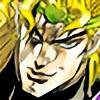 DarkLucario23's avatar