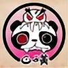 darkrain128's avatar