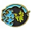 DarkRoleX's avatar