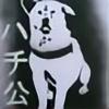 DarkTitan456's avatar