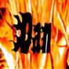 Datoware's avatar