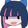daughterofathena112's avatar