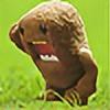 davidscowboy's avatar