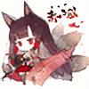 DBRSWW's avatar